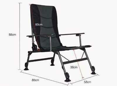 Кресло Coolwalk 8008