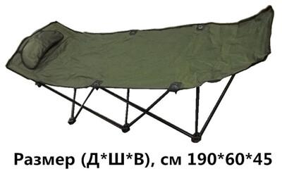 Раскладушка Coolwalk 1962
