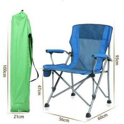 Кресло складное Coolwalk 5660
