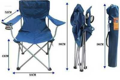 Кресло складное Coolwalk 4080