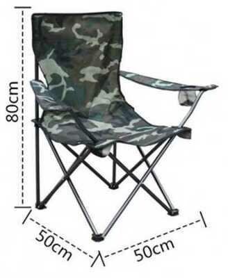 Кресло складное Coolwalk 5080
