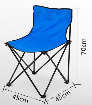Кресло складное без подлокотников Coolwalk 5070