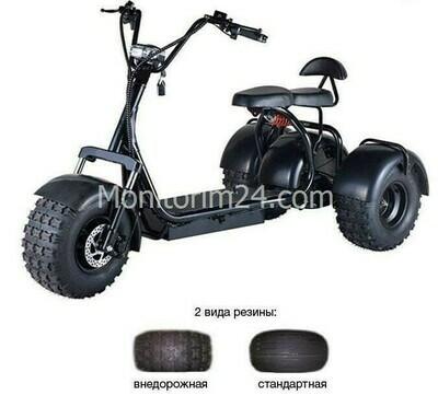 Трицикл Citycoco