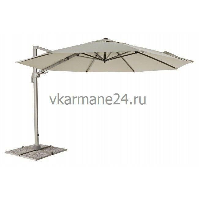 Зонт Лечче молочный (диам.3,7м)