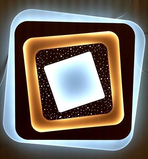 Люстра светодиодная 00787
