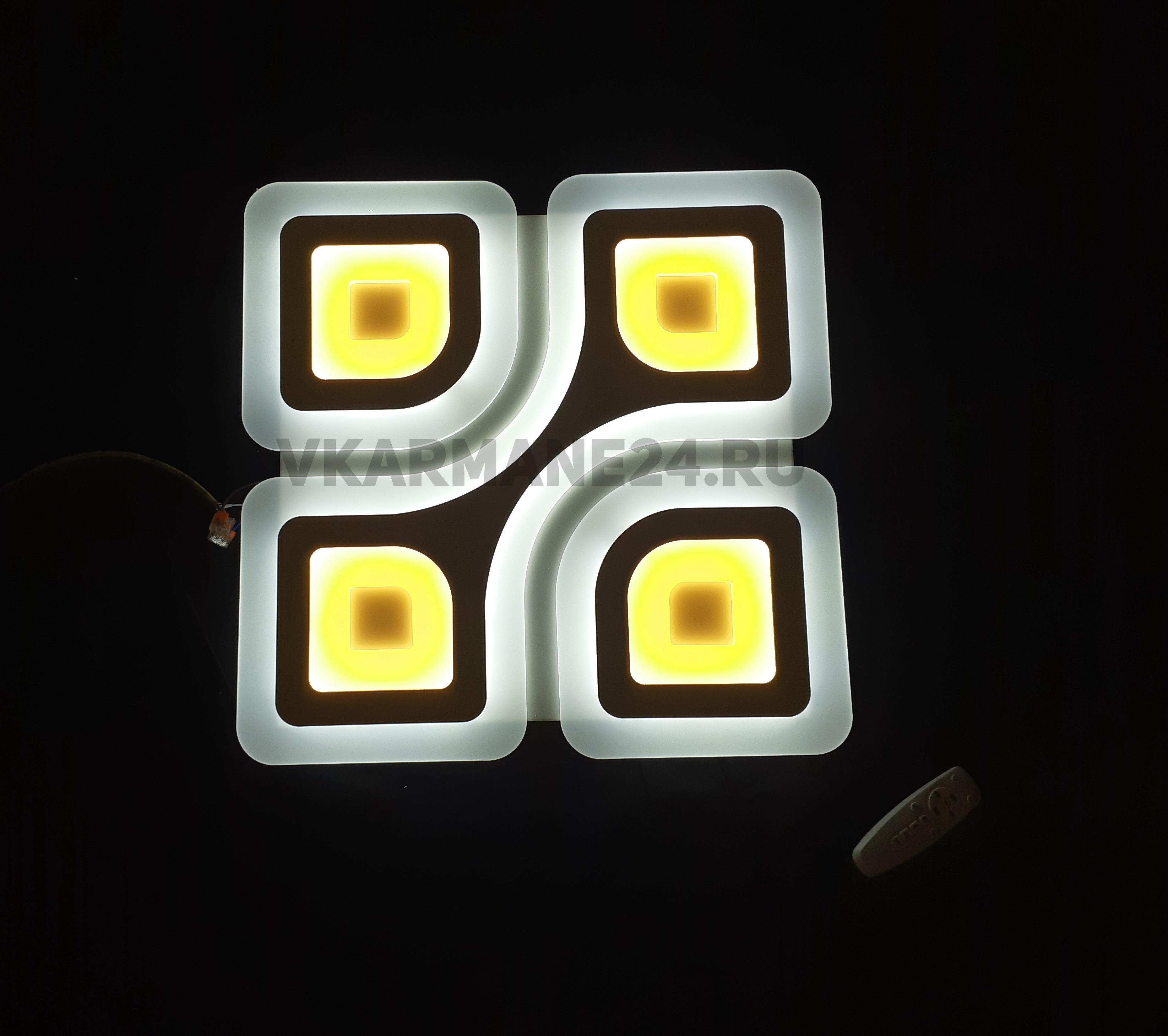 Светодиодная люстра с пультом 00550