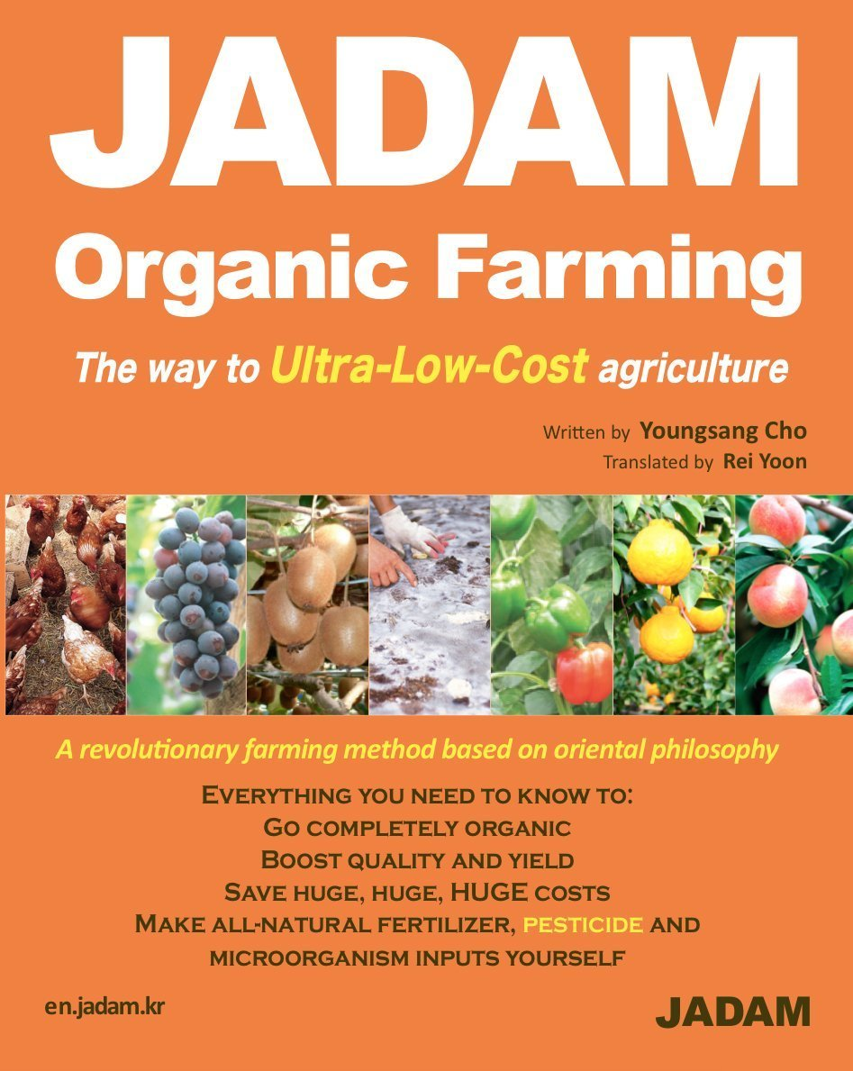 JADAM - Organic Farming (Book) USA SHIPPING ONLY 00003