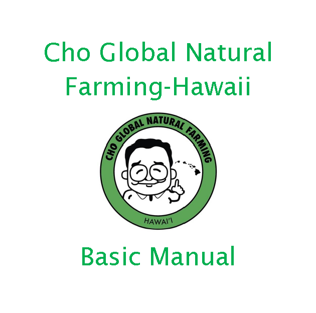 CGNF-HAWAII - Basic Manual.  USA SHIPPING ONLY 00001