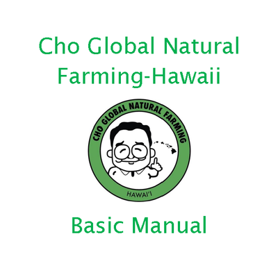 CGNF-HAWAII - Basic Manual.  USA SHIPPING ONLY