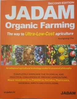JADAM - Organic Farming (Book) INTERNATIONAL--OUTSIDE USA SHIPPING ONLY 00006