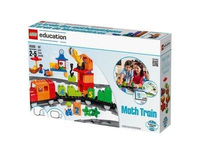 LEGO 45008 Математический поезд DUPLO