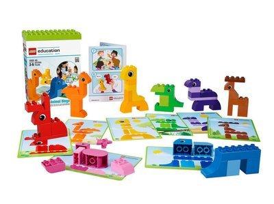 LEGO 45009 Лото с животными DUPLO