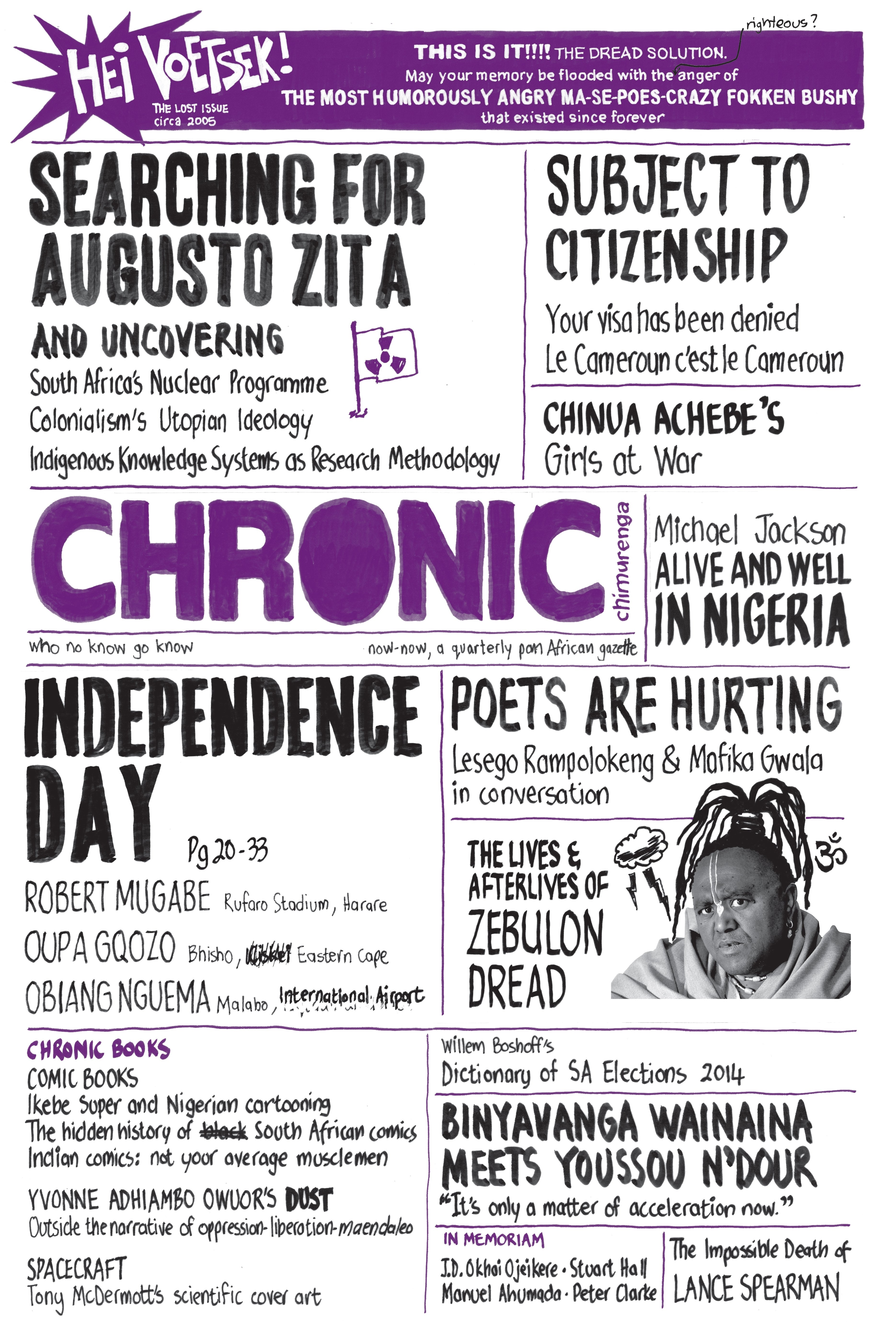 Chimurenga Chronic: Graphic Stories (July 2014) Print