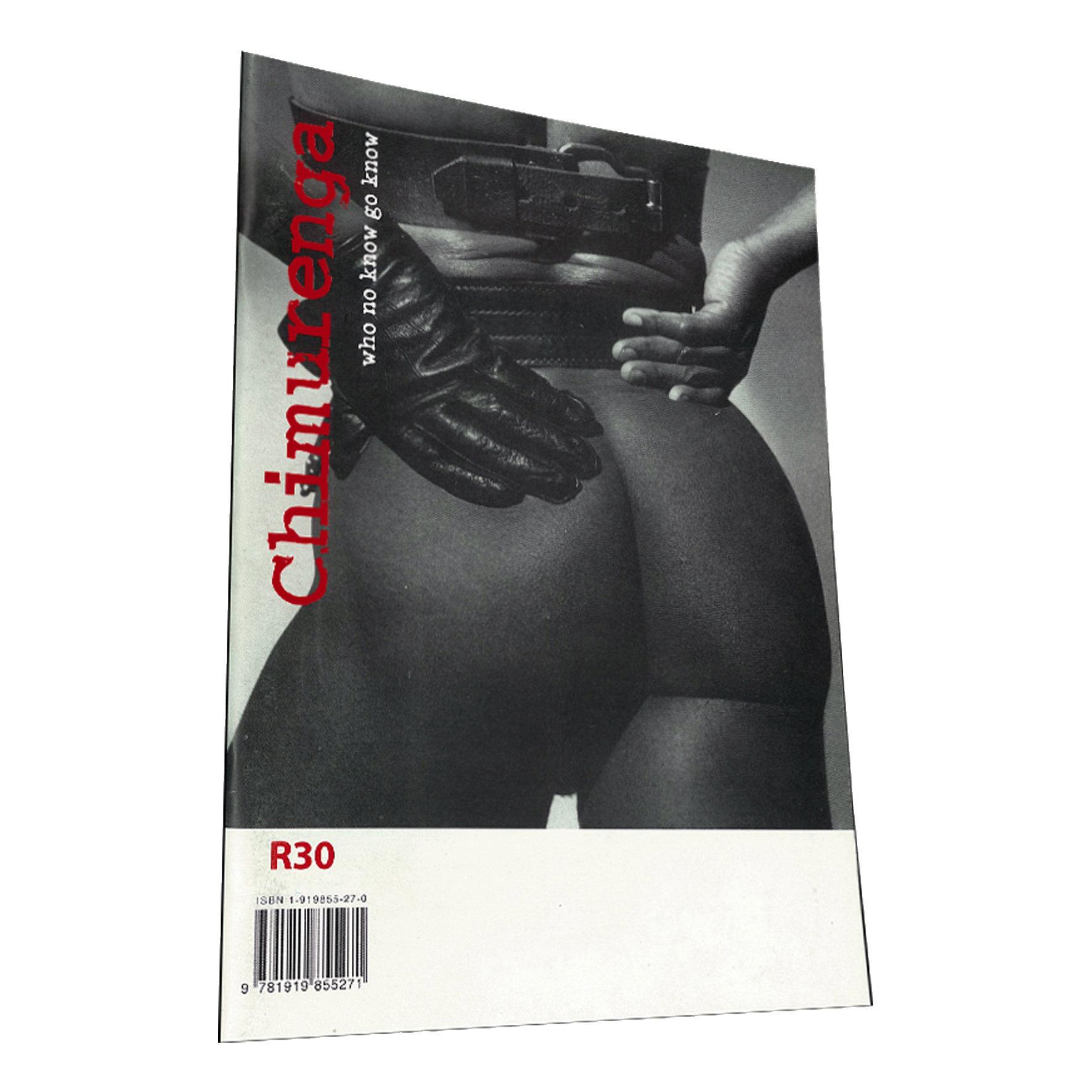 Chimurenga 04: Black Gays & Mugabes (May 2003) Print CJ04