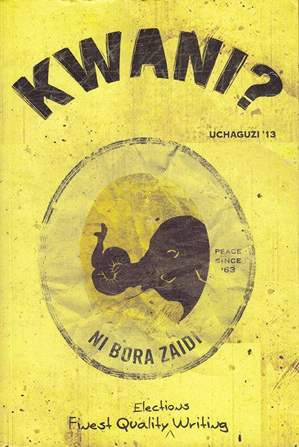 Kwani? Journal 8: Various Authors (Kwani? Trust, 2015)