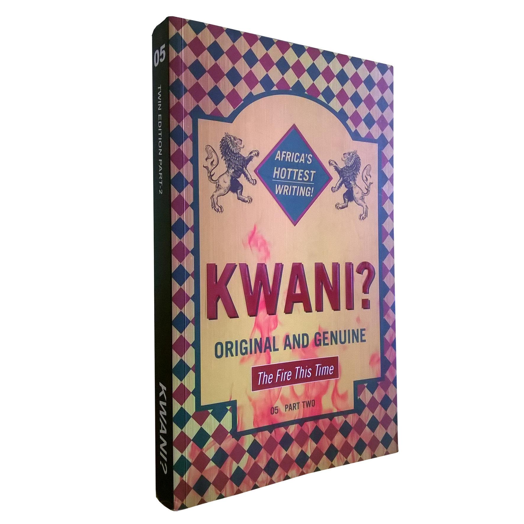 Kwani? Journal 5: Various Authors (Kwani? Trust, 2008) CIR12