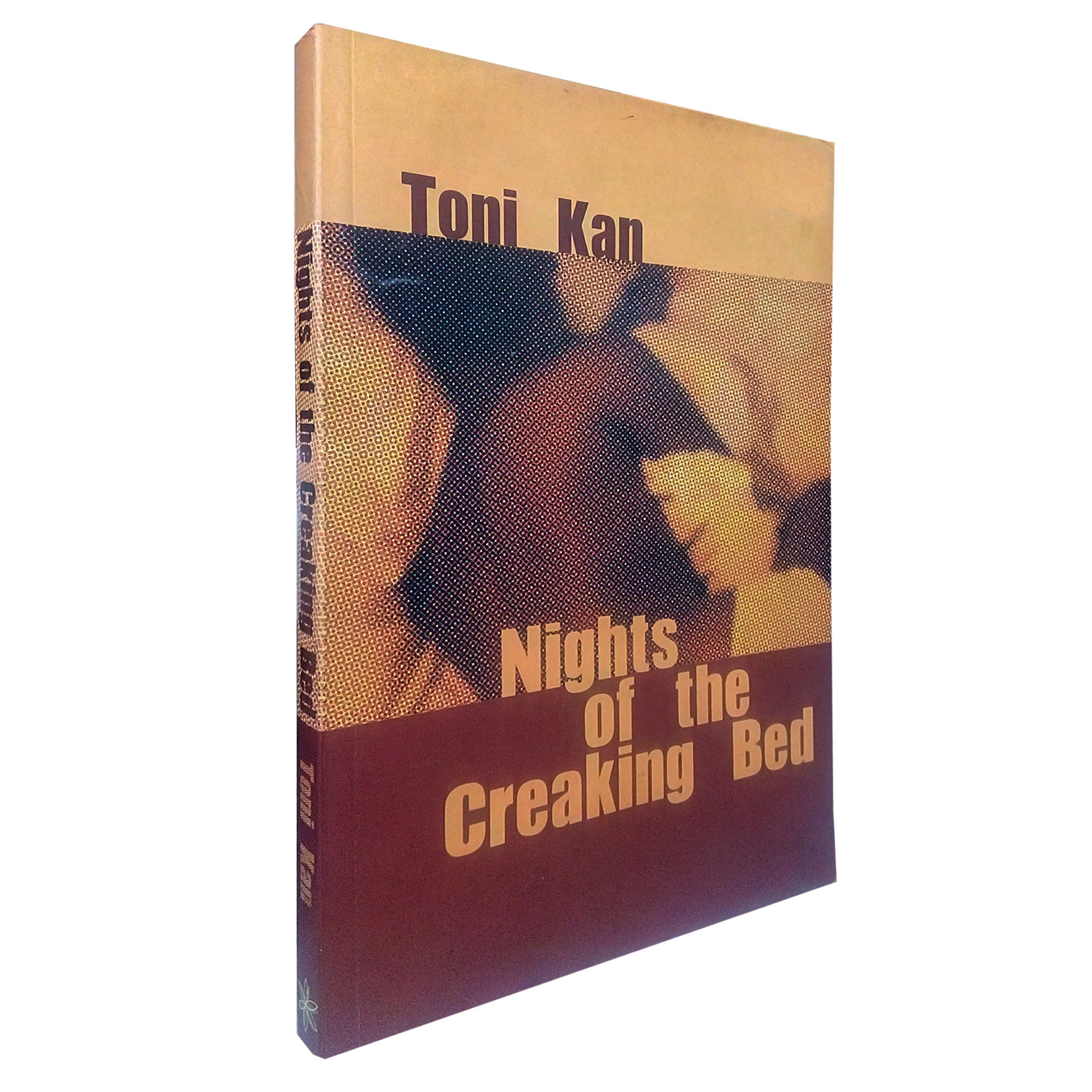 Nights of the Creaking Bed by Toni Kan (Cassava Republic Press, 2008) CIR14
