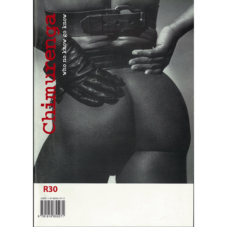 Chimurenga 04: Black Gays & Mugabes (May 2003) Digital CJD0503