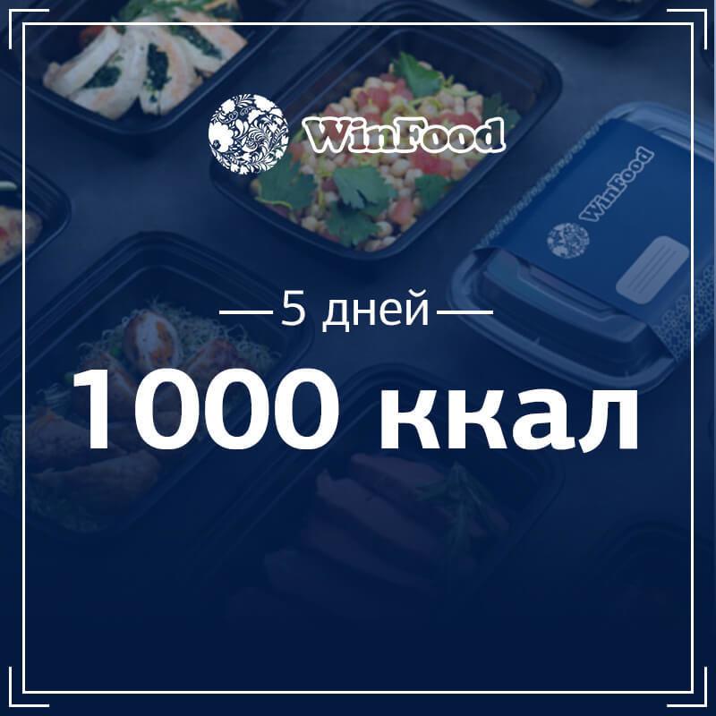 1000 кк, 5 дней 105