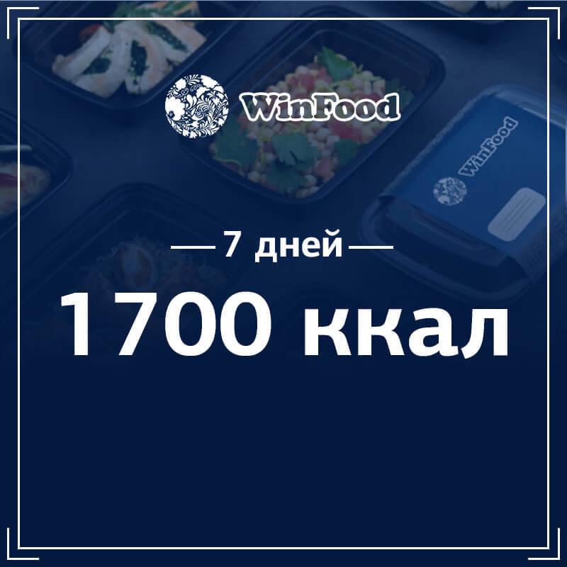 1700 кк, 7 дней 177