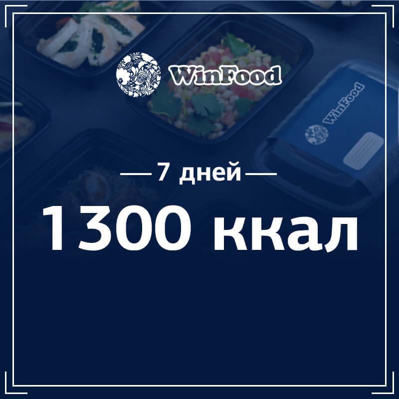 1300 кк, 7 дней 137