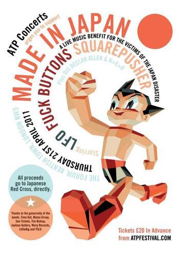 'Made In Japan' benefit poster (Tim Biskup)