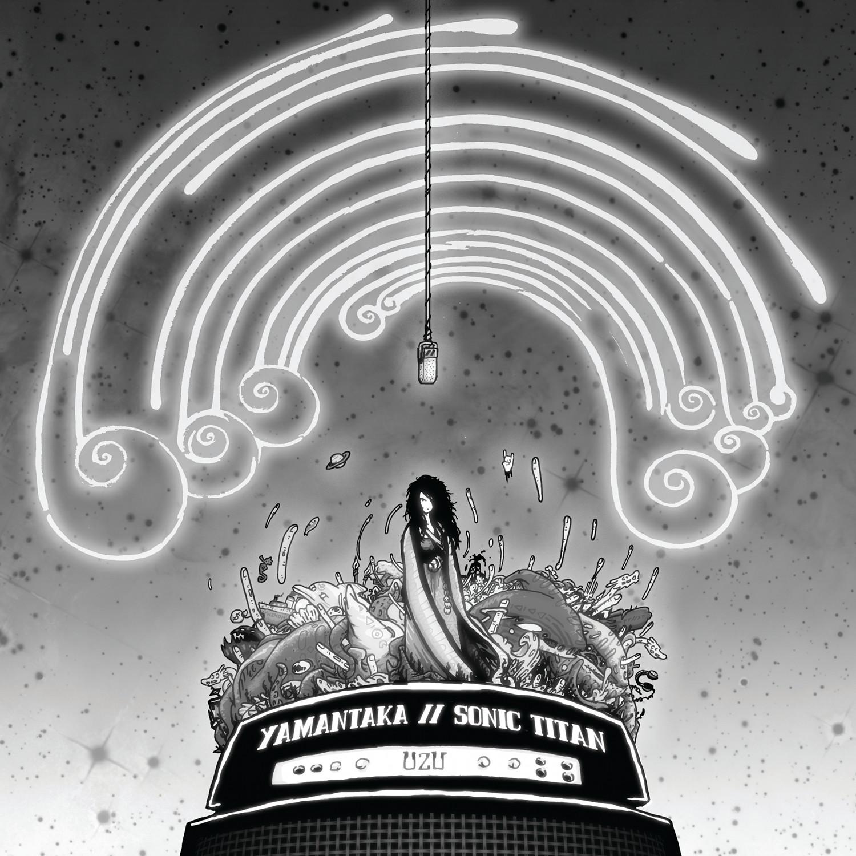 YAMANTAKA // SONIC TITAN 'Uzu' CD / LP (with download code)
