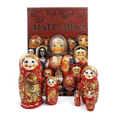 Комплект подарочный Матрёшка Семеновская «Жар птица» 5 кукол и альбом «Русская матрешка»