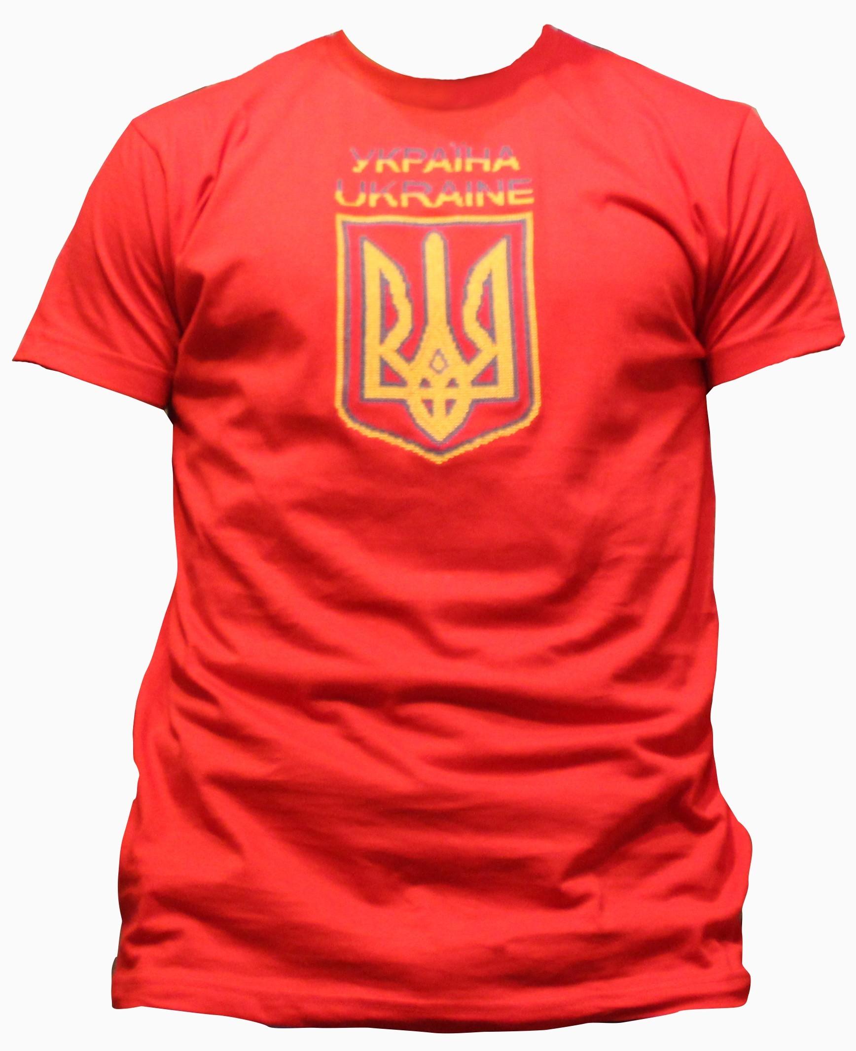 футболка чоловіча з патріотичною вишивкою (Арт. 00526) dc73db264f94f
