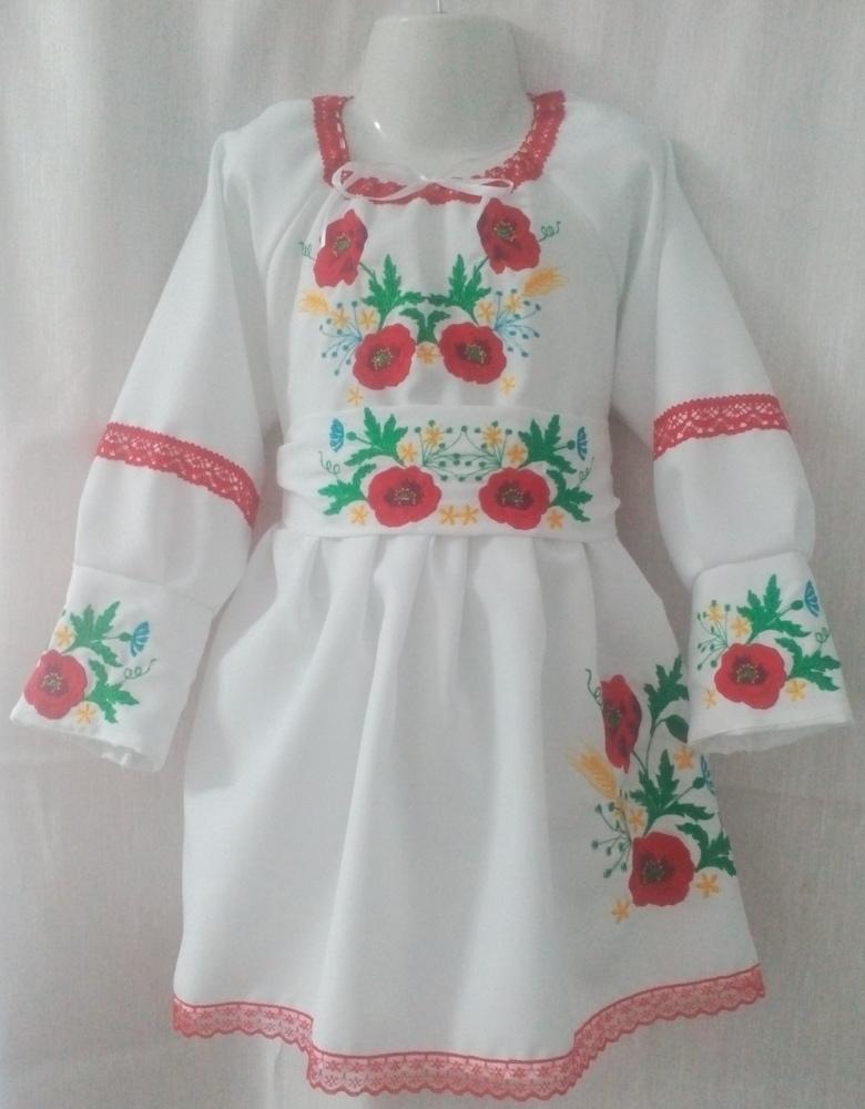 сукня для дівчинки (Арт. 00952) 8ea3568a03924