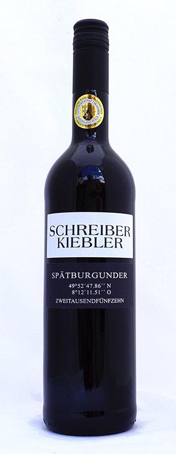 2015 Spätburgunder 49°52´47.86´´N  8°12´11.51´´O