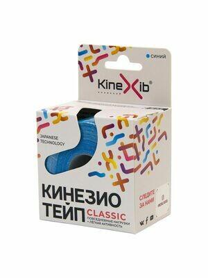 Тейп Kinexib Сlassic, 5см х 5м, синий