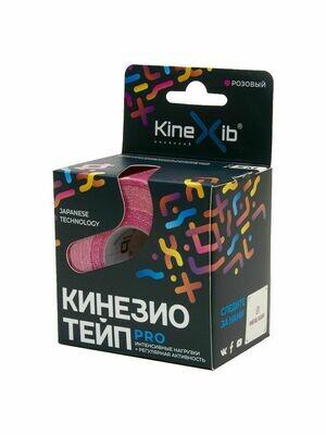 Тейп Kinexib Pro, 5см х 5м, розовый
