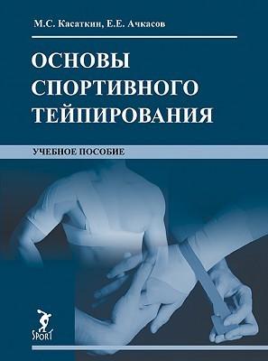 Книга Касаткин