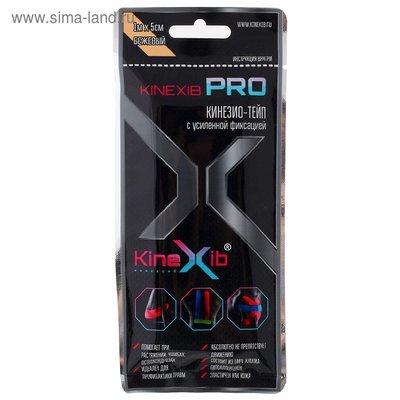 Тейп KineXib Pro, 5см х 1м, телесный