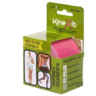 Тейп Kinexib Сlassic, 5см х 5м, розовый