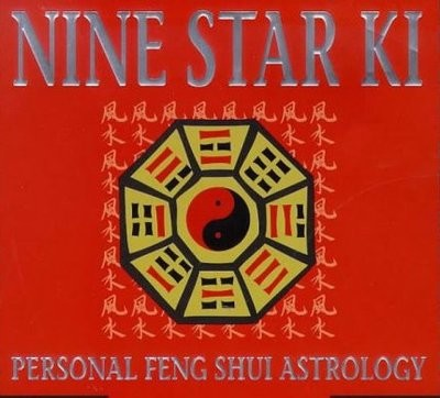 9 Star Ki pt. 2 with Bob Sachs 03/09/19