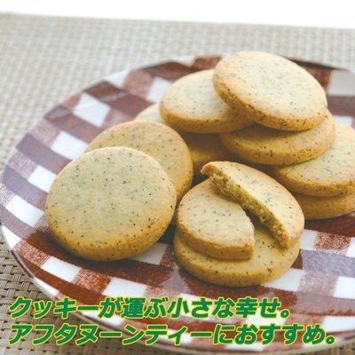 オーストラリアンスタイル紅茶クッキー(6箱セット)