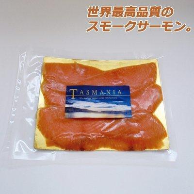 タスマニアスモークサーモン(冷凍) 100g x 6袋