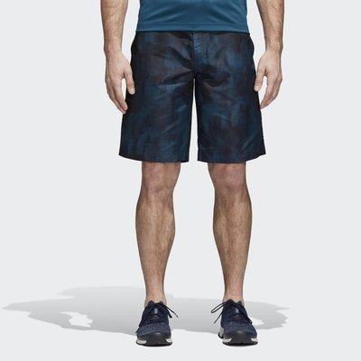 Adidas Voyager Parley Camo Shorts