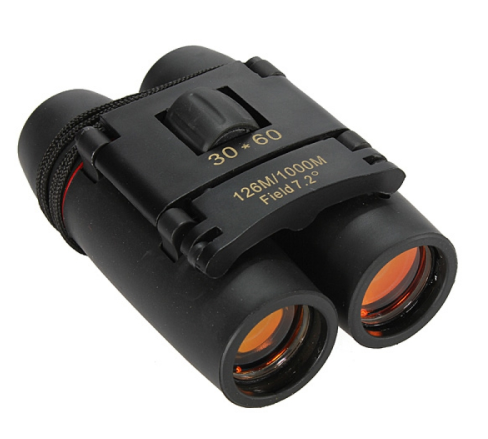 2pcs 30 x 60 126X 1000m High Power Folding Binoculars Telescope - Black
