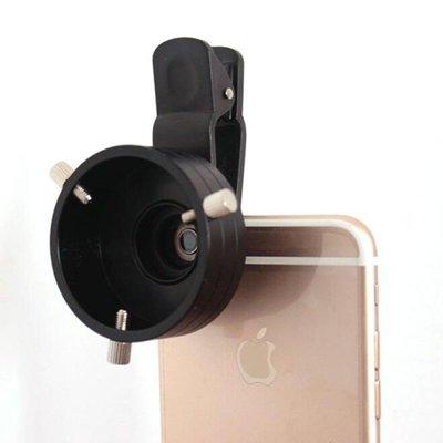 34.9mm Monocular Telescope Binoculars Cellphone Adapter Mount w/ Clip Dia