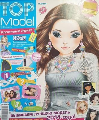 Журнал ТОП Модель №11/2014