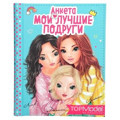 TOPModel Анкета