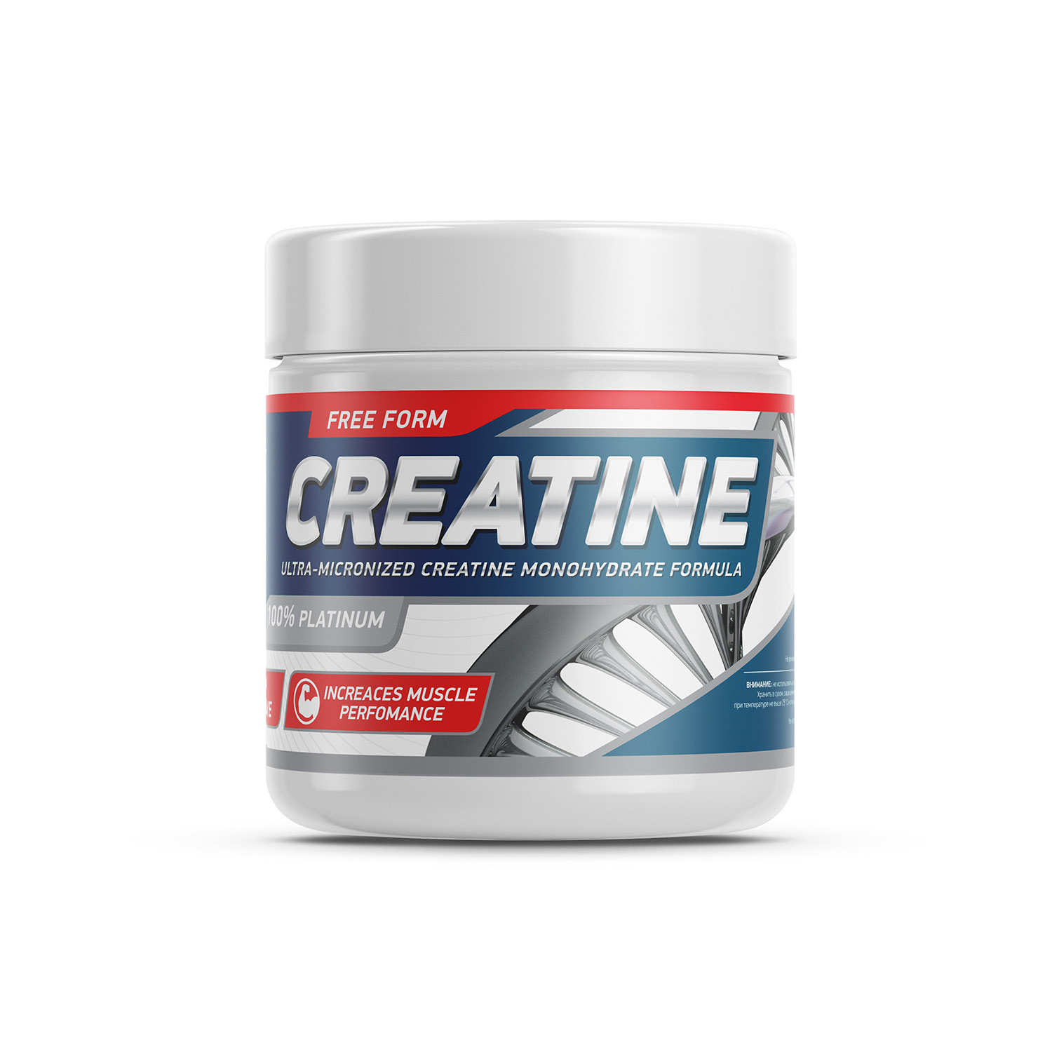Creatine powder (Geneticlab) 300 г