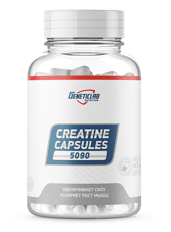 Creatine Geneticlab 210 капс