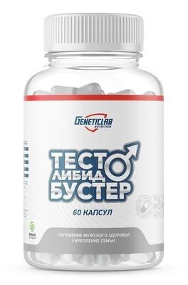 Тесто Либидо Бустер Geneticlab 60 капс