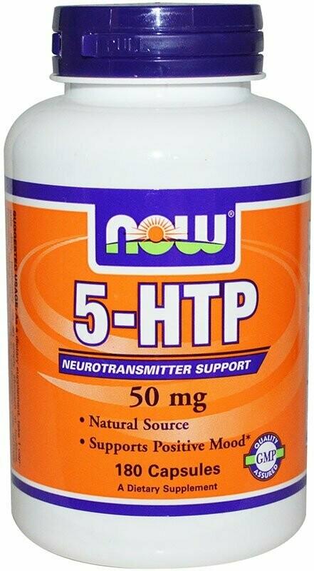 5-HTP 50 мг Now 180 капс