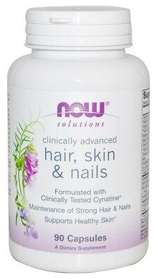 Hair, Skin & Nails Now 90 капс
