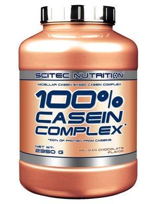 Casein Complex Scitec Nutrition 2350 гр.